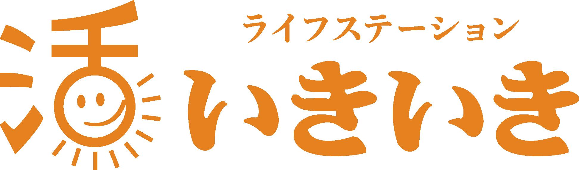 株式会社三矢